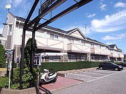 フロンティアI B棟[2階]の外観