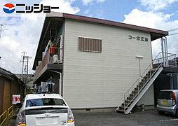 白子駅 2.7万円