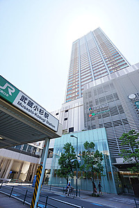 外観(「武蔵小杉」駅直結型のランドマークマンション)