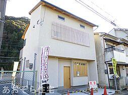 石清水八幡宮駅 1,680万円