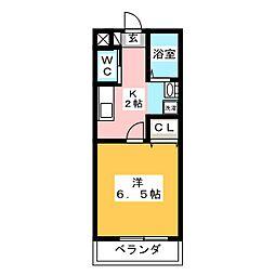 グリンヒル福岡[2階]の間取り