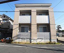京都府京都市北区衣笠北高橋町の賃貸アパートの外観