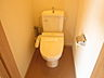 トイレ,1DK,面積25.92m2,賃料3.7万円,バス 北見バス4条西4丁目下車 徒歩4分,JR石北本線 北見駅 徒歩12分,北海道北見市北六条西5丁目7番地