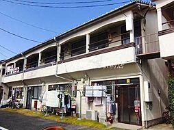ハイツヨコヤマ[1階]の外観