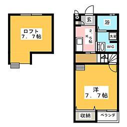 マーベラス柴田[2階]の間取り