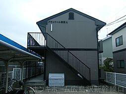 広島県安芸郡府中町本町1丁目の賃貸アパートの外観