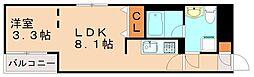 西鉄天神大牟田線 高宮駅 徒歩8分の賃貸マンション 4階1LDKの間取り