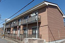 シャルマンソレイユA・B[1階]の外観