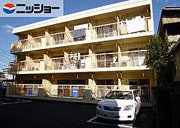 メゾン磯部第3ビル[2階]の外観