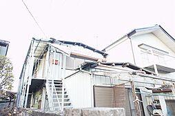 高崎駅 1.6万円