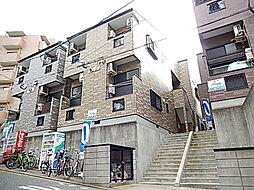 PURE COURT高宮[2階]の外観