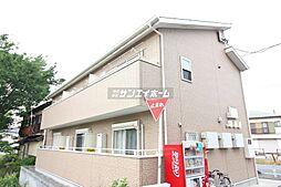 東所沢駅 5.2万円
