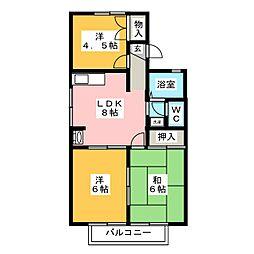 サンライズ杉本B[2階]の間取り