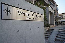 Venus Garden[2階]の外観