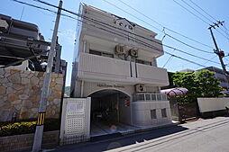 アルファエステート昭和町[102号室]の外観