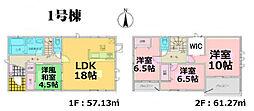 静和駅 2,590万円