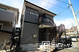 愛知県豊田市平芝町8丁目の賃貸アパートの外観