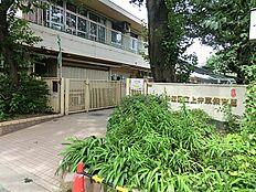 上井草保育園(徒歩9分 750m)