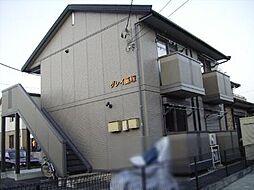 グレイ飯塚[102号室]の外観