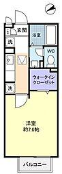 セジュールI[1階]の間取り