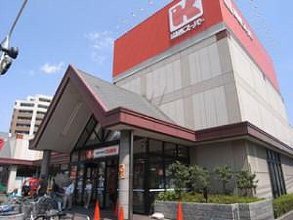 関西スーパー瑞光店(433m)