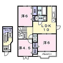 サニーコートB[2階]の間取り