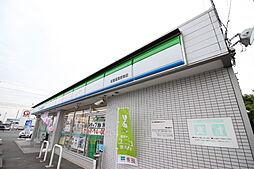 ファミリーマート冨貴駅東店 徒歩 約9分(約700m)