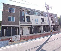 京都府木津川市城山台11丁目の賃貸アパートの外観