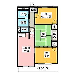 西丸之内パークマンション[4階]の間取り