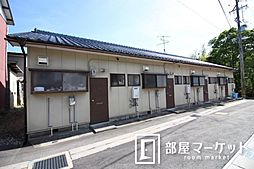 愛知県豊田市四郷町山畑の賃貸アパートの外観