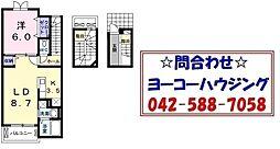 東京都あきる野市小川東2丁目の賃貸アパートの間取り