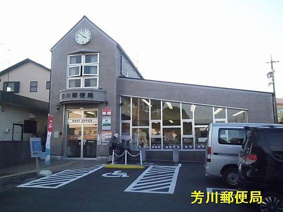 芳川郵便局(5...