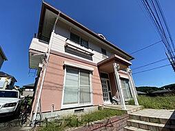 淵野辺駅 1,880万円