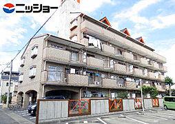 ゆきマンション[2階]の外観