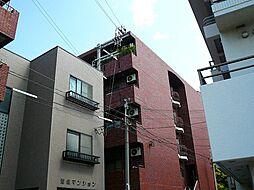 後藤ビル[2階]の外観