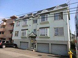 北海道札幌市豊平区平岸一条1丁目の賃貸アパートの外観