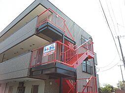 サンライズ津田沼II[3階]の外観