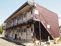三森マンション[2階]の外観