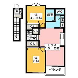 静岡県静岡市葵区新伝馬2丁目の賃貸アパートの間取り