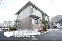 兵庫県伊丹市北河原2丁目の賃貸アパートの外観