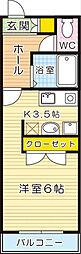 福岡県北九州市小倉北区片野3の賃貸マンションの間取り