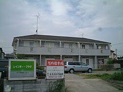 千葉県松戸市西馬橋の賃貸アパートの外観