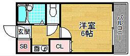 アバンサール[3階]の間取り