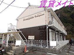 Je mappelle Nakazawa(ジュマペルナカザワ)[2階]の外観