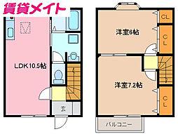 近鉄名古屋線 長太ノ浦駅 徒歩3分の賃貸テラスハウス 1階2LDKの間取り