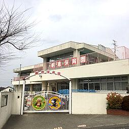 朝倉保育園まで568m 徒歩8分