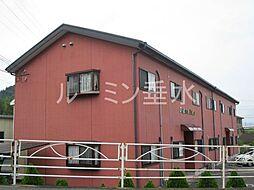 学園坂ハイツ[102号室]の外観