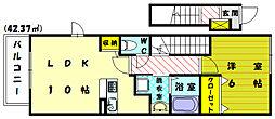 メゾン・ド・フラン[2階]の間取り