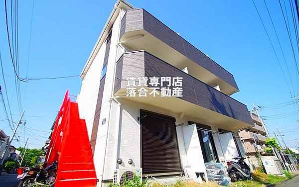 神奈川県相模原市緑区橋本5丁目の賃貸アパート