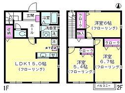 [テラスハウス] 神奈川県厚木市林2丁目 の賃貸【/】の間取り